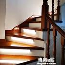 免布線無線式樓梯間感應踏步燈充電過道人體...