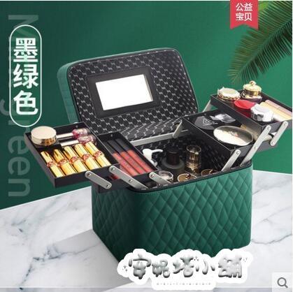 大容量網紅化妝包女旅行便攜手提簡約新款多功能層收納箱品 夏季特惠