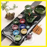 茶具套裝陶瓷家用冰裂茶具整套茶盤功夫茶具