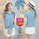 【五折價$399】糖罐子直條紋排釦反摺連袖下擺綁帶上衣→藍 預購【E58014】