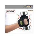 ALEX第二代 強化健力手套-L號(健身 重量訓練≡體院≡