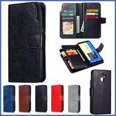 三星 A7 2018 J6+ J4+ 九插卡商務皮套 手機皮套 插卡 支架 皮套 保護套