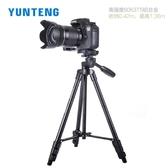 相機三腳架 微單照相機三角架適用富士x100t索尼黑卡鬆下gf9奧林巴斯epl5grii理光gr2三腳架T 1色