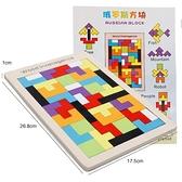 木質俄羅斯方塊兒童益智力早教玩具寶寶拼圖拼板積木·金牛賀歲