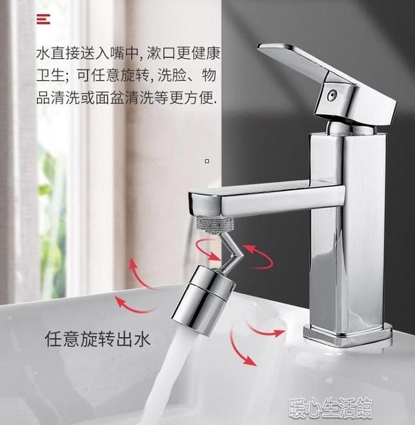 淨水器廚房水龍頭防濺頭嘴花灑衛生間通用萬能增壓節水加長延伸過濾神器 快速出貨