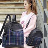 後背包女韓版新款防水潮休閒女包包學生帆布書包女格子小 英雄聯盟