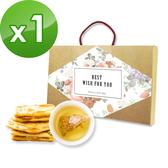 順便幸福-午茶禮盒組x1(牛軋餅+茶)