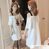 2020春夏季大碼寬鬆短袖中長款睡裙露肩性感女外穿家居服休閒睡衣  夏季新品