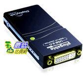 [103美國直購] Plugable USB 2.0 to VGA / DVI / HDMI 視頻圖形卡卡 1920 VGA/DVI/HDMI $1848