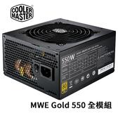 Cooler Master 酷碼 MWE Gold 550 全模組 80 PLUS 金牌 550W 電源供應器 五年保固 MPY-5501-AFAAG