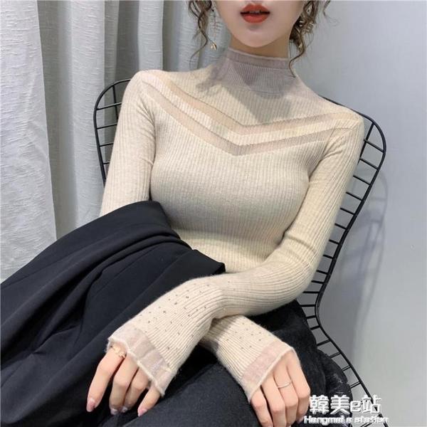 蕾絲半高領鏤空針織衫秋冬新款韓版套頭毛衣女修身打底衫上衣 韓美e站