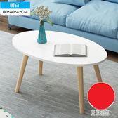 家用臥室小圓桌 北歐茶幾簡約現代小戶型客廳沙發邊桌移動小茶幾桌 zh4661『東京潮流』