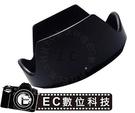 【EC數位】Sony NEX-3 NEX-5 NEX-5N 可反扣遮光罩 SEL1855 E 18-55 F3.5-5.6 鏡頭專用 ALC-SH112 太陽罩 SH112