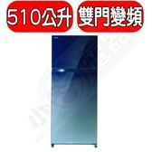 TOSHIBA東芝【GR-AG55TDZ(GG)】510L 雙門變頻玻璃電冰箱_預購