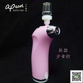 噴霧儀 注氧儀噴霧機水氧儀補水加濕儀器充電式便攜式迷你面部皮膚院線 交換禮物