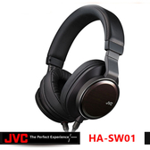 【送收納袋】JVC HA-SW01 耳罩式耳機立體聲 木質振膜WOOD01
