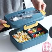 保溫便當盒餐盒套裝便攜飯盒帶餐具可微波爐加熱餐盤【匯美優品】