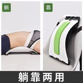 腰椎腰間盤脊靠墊腰部按摩枕