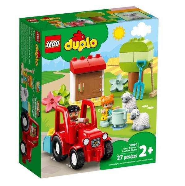 【愛吾兒】LEGO 樂高 duplo得寶系列 10950 拖拉機&動物照護中心