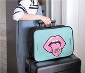 登機包-買一送一 短途出門旅行包女輕便可愛韓版旅游出差男小手提包行李收納袋 【korea時尚記】