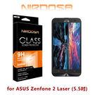 快速出貨 NIRDOSA ASUS Zenfone 2 Laser (5.5吋) 9H 0.26mm 鋼化玻璃 螢幕保護貼