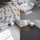 浴室衛生間防水地貼地磚貼紙地面翻新改造自...