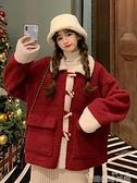 圣誕紅色仿羊羔毛外套女裝秋冬百搭2021新款小香風牛角扣加厚棉服 韓國時尚週