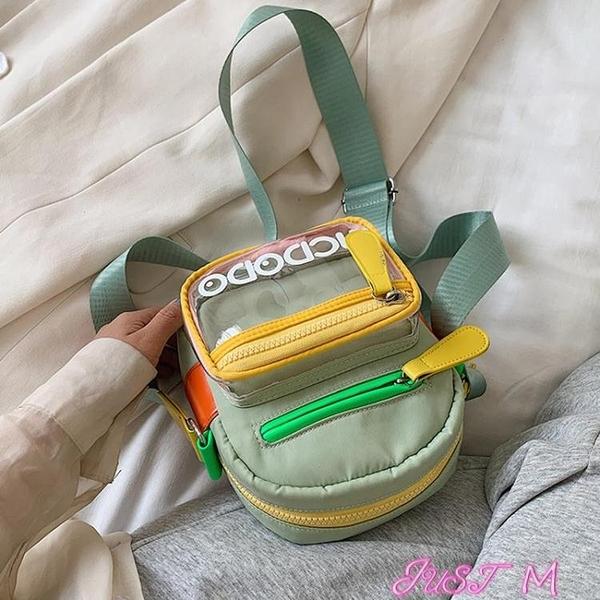 果凍包2021新款小包包女夏季韓版ins果凍胸包日系斜背包包休閒氣質小包 JUST M