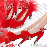 結婚鞋子婚鞋女新款紅色粗跟高跟敬酒紅鞋中跟孕婦中式新娘鞋 聖誕節全館免運