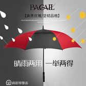 雨傘 bagail雨傘手動高爾夫傘玻纖傘骨長柄創意雙層防風大號雙人防曬傘 YYJ美斯特精品
