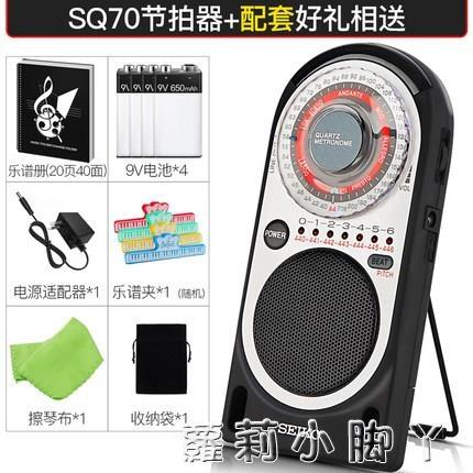 SEIKO日本精工鋼琴石英節拍器考級專用精準吉他架子鼓通用節奏器 NMS蘿莉新品