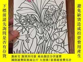 二手書博民逛書店purple罕見hibiscus 英文原版Y182979