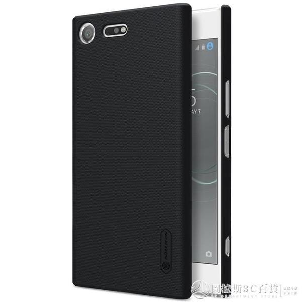 耐爾金 索尼Xperia XZ Premium手機殼sony g8142手機套sony xzp殼 安雅家居