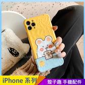 奶茶老鼠 iPhone XS XSMax XR i7 i8 i6 i6s plus 手機殼 菱形鑽石紋 趣味卡通 保護鏡頭 全包邊軟殼 防摔殼
