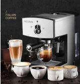 咖啡機家用商用意式半全自動蒸汽式打奶泡igo 220V 曼莎時尚