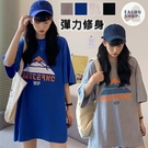 EASON SHOP(GQ1629)實拍英文字母富士山圖像印花落肩寬鬆彈力修身圓領五分短袖素色棉T恤女上衣服內搭