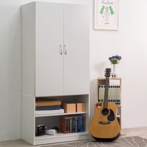 衣櫃 衣櫥 收納【收納屋】雅緻二門二格衣櫥-凝雪白 &DIY組合傢俱