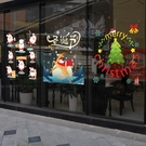 聖誕壁貼 圣誕節窗戶貼紙玻璃門窗花商場櫥窗裝飾貼畫店鋪場景布置自粘墻貼