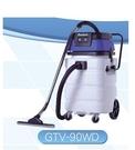 [ 家事達] GTV -90D  商用吸塵器 特價