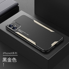 IPhone XR手機殼矽膠軟邊 蘋果11Pro Max手機套 蘋果X/Xs Xs Max保護套 金屬刀鋒iPhone6/6s/7/8保護殼