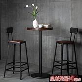 吧台椅 吧台椅高腳凳鐵藝家用靠背吧凳桌椅現代高椅子簡約酒吧椅高腳椅子YTL