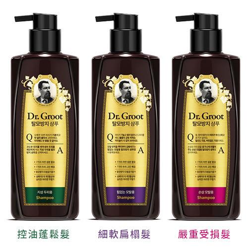Dr.Groot 養髮秘帖洗髮精 400ml 細軟扁榻髮/嚴重受損髮/控油蓬鬆髮【BG Shop】3款供選