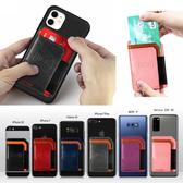 HTC Desire19+ U19e U12+ life Desire12s U11 EYEs UUltra 撞色插卡 透明軟殼 手機殼