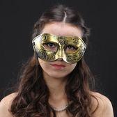 仿鎧甲眼罩(金色) 化妝舞會 酒吧 面具眼罩-情趣用品【滿千87折】快速出貨