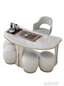 茶桌椅組合家用輕奢辦公室簡約現代歐式茶台陽台泡茶桌子功夫茶桌 NMS
