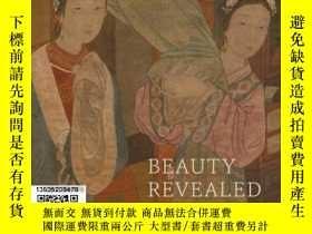 二手書博民逛書店【罕見】Beauty Revealed: Images of W