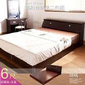 床組【UHO】自然風6尺雙人加大二件組(床頭箱+加強床底)-白橡