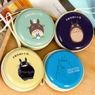 創意可愛卡通圖案【MC003】 馬口鐵圓形拉鍊耳機收納盒  零錢包/硬幣收納包