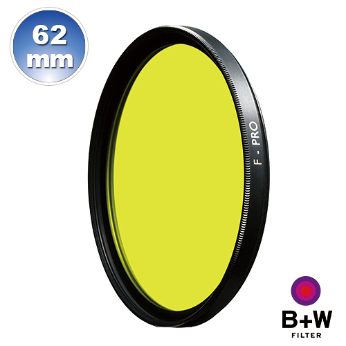 B+W F-Pro 022 62mm MRC Yellow light 495 黑白軟片濾色片 黃色