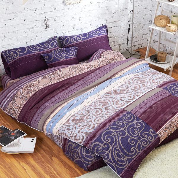 專利魔術 兩用被床包組 加大五件式-繁星 / 哇哇購